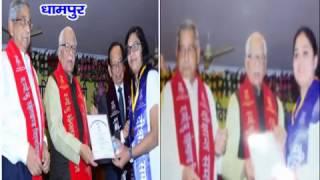 हरलीन कौर और गरिमा बिंदल को राज्यपाल राम नईक ने किया सम्मानित