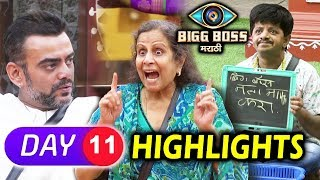 Vineet Punished, Astad Angry, Usha Tai Dance | Bigg Boss Marathi Episode 11 Highlights