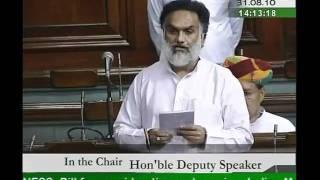 Indian Medicine Central Council (Amendment) Bill, 2010:  Sh. Rajan Sushant: 31.08.2010
