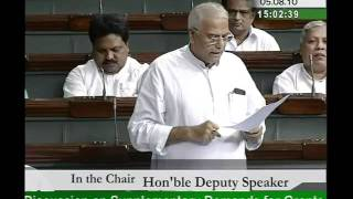 Supplementary Demands for Grants (General) for 2010-11: Sh. Yashwant Sinha: 05.08.2010