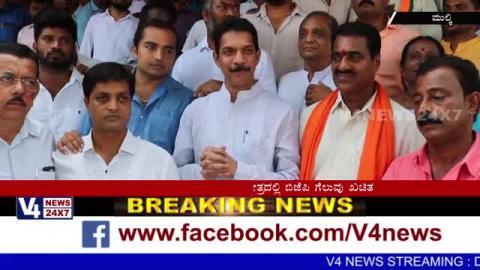 BJP victory is sure in Mulki-Moodabidri Field : MP Nalin Kumar Kateel
