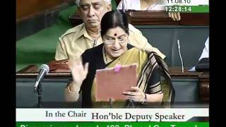 Bhopal Gas Tragedy: Smt. Sushma Swaraj: 11.08.2010