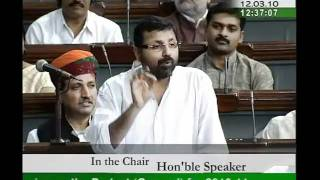 Discussion on the Budget (G0eneral) for 2010-11: Sh. Nishikant Dubey: 12.03.2010