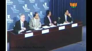 Indian Policy Priorites in a Shifting Global Landscape: Sh. Arun Jaitley: 22.06.2011
