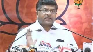 Deputy CMO Death: Sh. Ravi Shankar Prasad: 23.06.2011