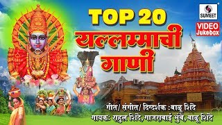 Top 20 Renuka Yellamachi Gaani - Audio Jukebox - Sumeet Music