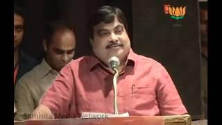 Programe In a memory of Vinayak D. Savarkar in Mavalankar Hall, Delhi: Nitin Gadkari: 30.06.2011