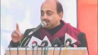 Karyakarta Sammelan in New Delhi: Sh. Vijay Goel: 11.01.2011