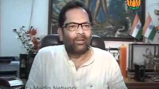 Rahul Gandhi Padyatra in UP & Land Acquisition of Farmers: Sh. Mukhtar Abbas Naqvi: 09.07.2011