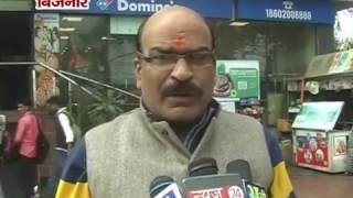 नोटबंदी के विरोध में भारत बंद रहा बेअसर, खुले रहे बाजार
