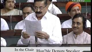 Q.NO.243 - Availaibility of Bauxite: Sh. Prabhatsinh Pratapsinh Chauhan: 21.07.2009