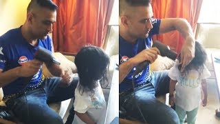 MS Dhoni And Daughter Ziva Cute Bond Will Melt Your Heart