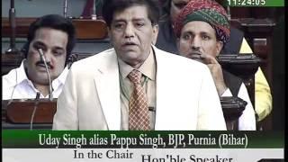 Q.NO.63 - Cap on BPL Beneficiaries: Sh. Uday Singh Alias Pappu Singh: 24.11.2009