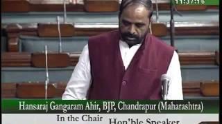 Q.NO.227 - Supply of Gas to Power Projects: Sh. Hansaraj Gangaram Ahir: 04.12.2009