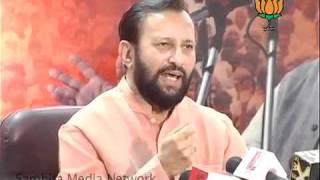 BJP Press by Sh. Prakash Javadekar on Mumbai Serial Blast: 13.07.2011