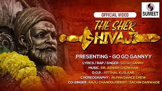 The Sher Shivaji - Rap Video Song - Sumeet Music