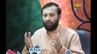BJP Press: Sanjeev Saxena arrested in Cash for vote scam: Sh. Prakash Javadekar: 18.07.2011