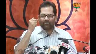 BJP Press by Sh. Mukhtar Abbas Naqvi: NRHM Scam in UP: 20.07.2011