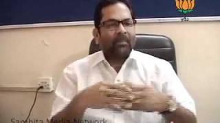 Sh.Mukhtar Abbas Naqvi Byte on Mayawati & Rahul Gandhi: 21.07.2011