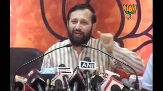 BJP Press: Sh. Prakash Javadekar: Inflation, Cong. policies & Hina Rabbani: 28.07.2011
