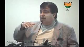 Speech: Special Programme On Water Resource: Sh. Nitin Gadkari: 18.02.2011