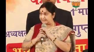 Union Budget 2011-12: Smt. Sushma Swaraj: 01.03.2011