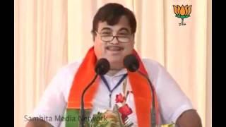 National Executive Meeting in Guwahati: Sh. Nitin Gadkari: 08.01.2011