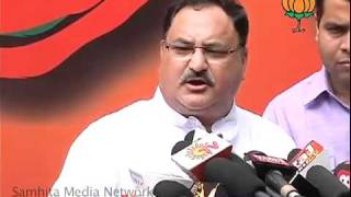 BJP Press: Congress strategy on Fight Against Corruption & Lokpal Bill: Sh. J. P. Nadda: 29.07.2011