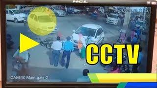 Bharat Nagar CCTV - Santro Car को बैक करते हुए तीन लोगों ने फैलाया आतंक, कई लोगों को आई गंभीर चोंटे