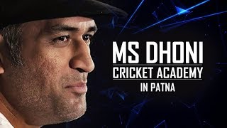 CricTracker Exclusive: MS Dhoni Cricket Academy in Patna