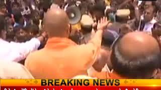 कुशीनगर हादसे में 13 मौतें, CM योगी के खिलाफ हुई नारेबाजी