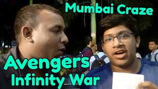 Avengers Infinity War Public Craze In Mumbai l I Bought My Ticket After 3 Months