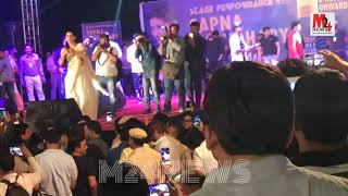 Sapna Chaudhary in Faridabad || New song Dance