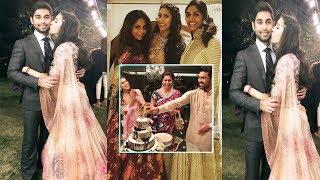 Akhil Ex Girl Friend Shriya Bhupal Engagement Pics Leaks | Samantha | Ram Charan | Top Telugu Tv
