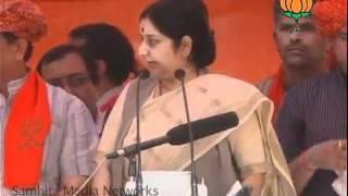 Speech: Land Acquisition Bill, Sead Bill & Pesticide Bill: Smt. Sushma Swaraj: 03.08.2011
