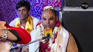 Agar gurudev Na Hote - तो हम जैसो का क्या होता || Madna Pagal Ji || Shree Krishna Bhajan #BrijRas