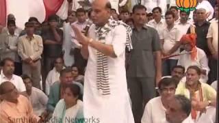 Sh. Rajnath Singh Padyatra on Kisan Panchayat in Haryana: 06.08.2011