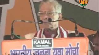 Speech: Sansad Gherao at Ramlila Maidan: Sh. Murli Manohar Joshi: 09.08.2011