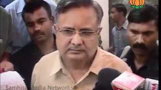 BJP Byte: Naxalism A Threat for Internal Security Programe: Sh. Raman Singh: 11.08.2011