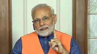 Congress spreading lies using foreign agencies: Modi Cambridge Analytica