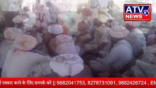 जालोर में  चामुडा माताजी के नाम भजन संध्या का आयोजन#ATV NEWS CHANNEL (24x7 हिंदी न्यूज़ चैनल)
