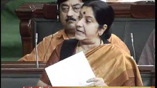 Bill for introduction Lokpal Bill, 2011: Smt. Sushma Swaraj: 04.08.2011