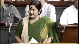 Discussion Under Rule 193:  Prime Minister's Statement: Smt. Sushma Swaraj: 17.08.2011