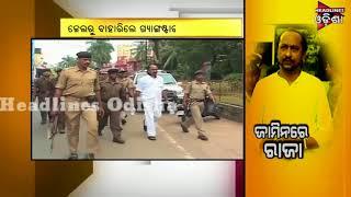 Raja Acharya Out Of Jail