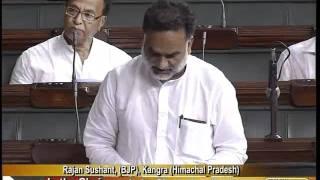 Matters of Urgent Importance: Sh. Rajan Sushant: 05.08.2011