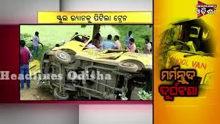 Kushinagar Accident: 11 Children Killed In Uttar Pradesh