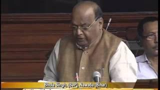 Matters of Urgent Public Importance: Sh. Bhola Singh: 11.08.2011