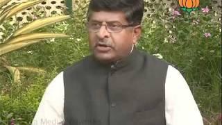 BJP Byte: Status Reports of CBI on 2G Scam: Sh. Ravi Shankar Prasad: 01.09.2011