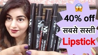 NY Bae Lip Crayons under Rs 100 | Lipsticks in 90 Rs?? | Affordable Lipsticks in India | JSuper Kaur
