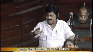 Q-303: Quality of Higher Education: Sh. Ravindra Kumar Pandey: 24.08.2011
